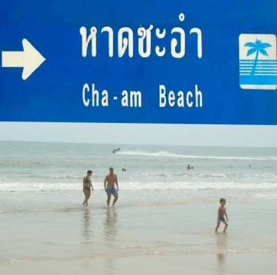 Condo in front of Cha-am beach for sale cheap