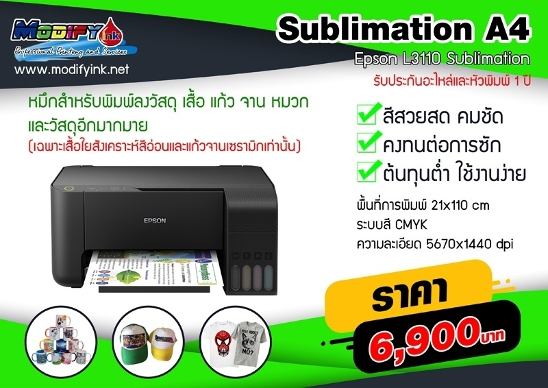 Epson L3110 Sublimation A4