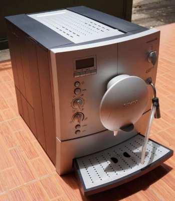 Siemens Surpresso S40 Coffee Maker.