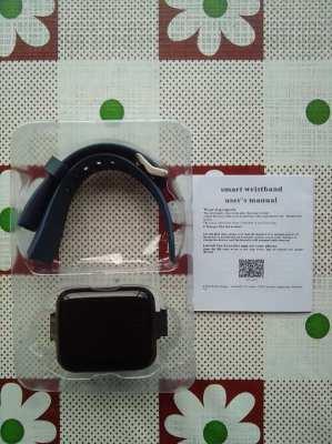 Smart bracelet wath