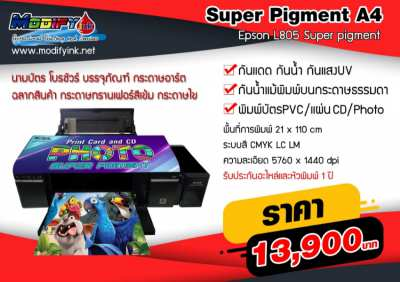 Epson L805 Super pigment