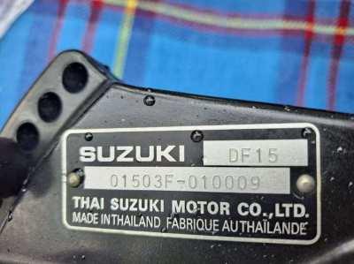 Suzuki DF15  4 stroke Short Shaft