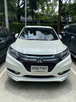 2015 Honda HR-V 1.8 E SUV