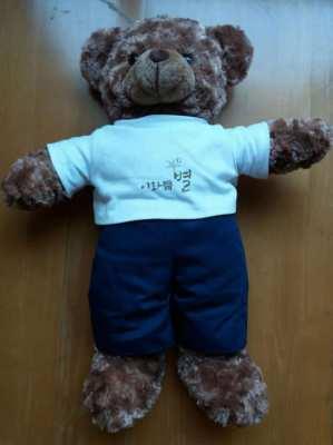 50 cm Teddy Bear Stuffed Animal, Large Brown Bear Plush Toy