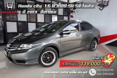 Honda City  รุ่น SV ตัวท็อปเครื่อง 1.5 ปี 2013
