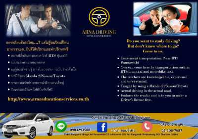 Thai Driving Course with Thai Driving License