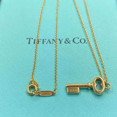 Tiffany necklace rose gold