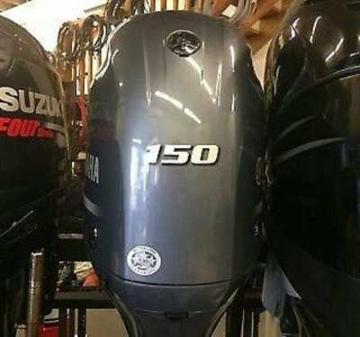 Used Outboard Yamaha 150 HP EFI Motor