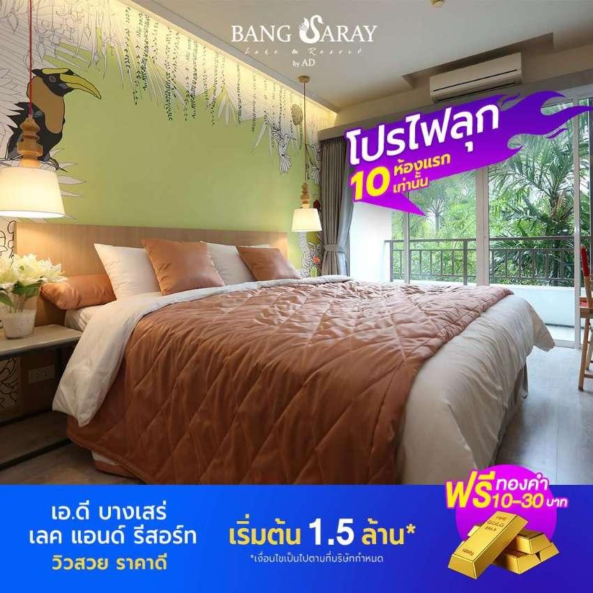 Sales Condo in BangSaray Chonburi