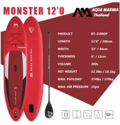 Aqua Marina MONSTER 12'0 SUP Stand Up Board