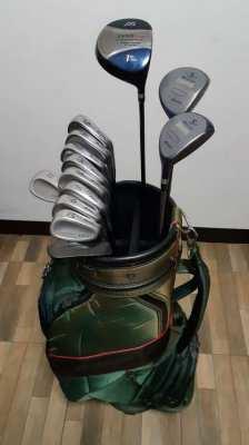 golf club set with bag - Mizuno