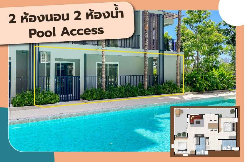 Spacious 2 Bedroom Pool Access – Brand New Condo in Hua Hin