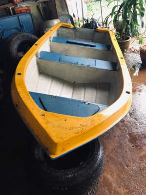 Fishing Boat / Dinghy
