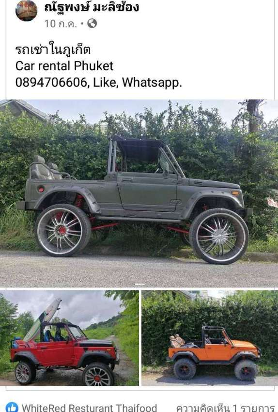 JEEPS for rent by Noi