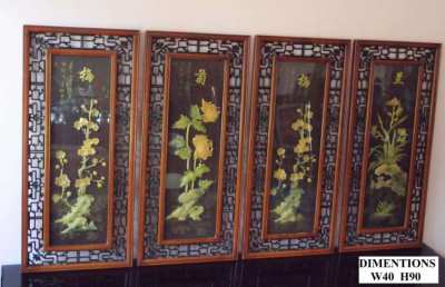 Embossed Chinese Plaques -1 Set of 4 Pieces.