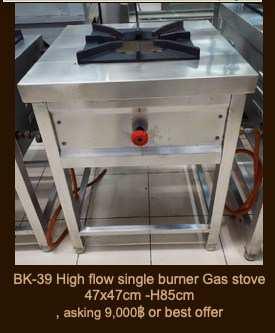 High flow single,4,6  burner gas stove