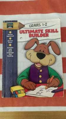 English Language Educational Books