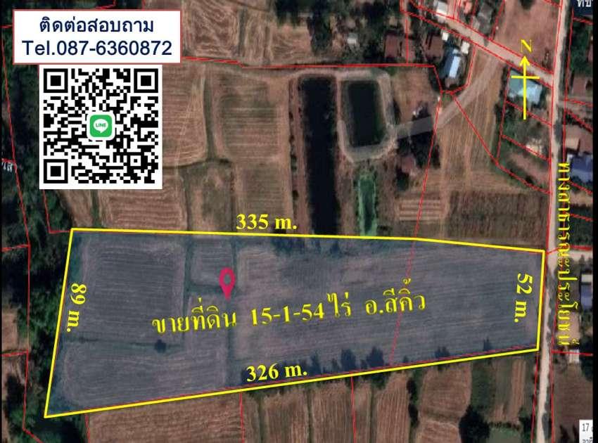Land for sale 15-1-54 rai, price 350,000 baht/rai, next to the concret