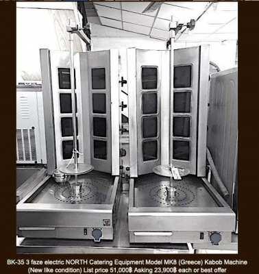 Kebab Machine (กรีซ) 3 faze Electric North Catering Equipment Model MK